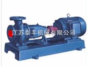 IS丨IR型单级单吸离心泵1