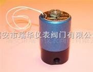 Q23XD二位三通先導電磁閥鋁閥體