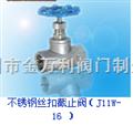 不锈钢丝扣截止阀(J11W-16 )