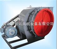 Y5-47型锅炉离心引风机