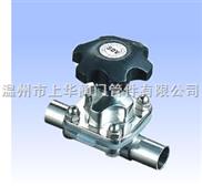 不锈钢卫生级焊接隔膜阀(标准编号GMF64)