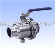 不锈钢卫生球阀(QF94)