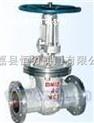 Z41CY陶瓷闸阀