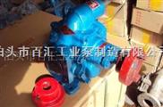 KCB200齒輪泵,船用齒輪泵