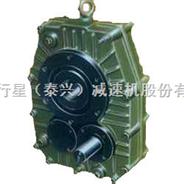 ZJY轴装式硬齿面减速机