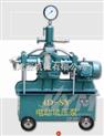 电动试压泵
