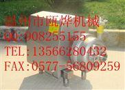 衛生級離心泵 奶泵 飲料泵 不銹鋼防爆離心泵