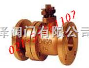 Q41F-16T-铜氧气球阀联系电话:021-51860595 联系手机:18217421715/赖经理