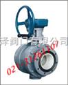 Q341TC-陶瓷球阀联系电话:021-51860595 联系手机:18217421715/赖经理