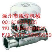 卫生级快装隔膜阀 不锈钢快装隔膜阀 卫生级隔膜阀