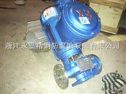 IHG不銹鋼化工增壓泵  管道增壓泵  不銹鋼管道泵