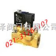 SLPM型磁保持脉冲电磁阀
