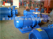 IHG化工管道泵  不锈钢化工管道泵  耐腐蚀离心泵