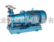 北京CWB型磁力传动旋涡泵