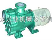 北京ZMD氟塑料耐腐蝕自吸磁力泵