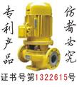 襯氟離心泵-GBF型襯氟管道離心泵
