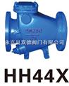 双德HH44X微阻缓闭止回阀  微阻缓闭止回阀  缓闭止回阀