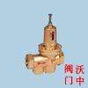 Y11X-直接作用薄膜式减压阀