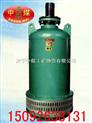 15KWBQS-15KWBQS排污排沙潜水电泵