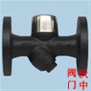 热动力蒸汽疏水阀