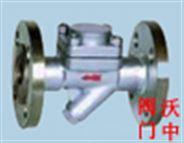 膜合式疏水阀