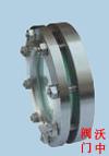 JB593-64-平焊视镜