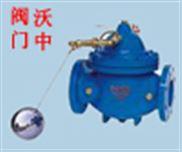 100X-浮球控制阀 遥控浮球阀 水利控制阀