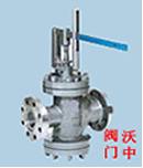 Y45H-杠杆式减压阀 双座蒸汽减压阀