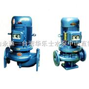 广州水泵厂GD型 立式增压排水泵 单级管道泵