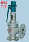 A41H-锅炉专用安全阀
