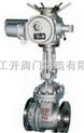PZ941CY型陶瓷排渣闸阀