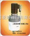 耐強酸聚四氟塑料王電磁閥PVC電磁閥