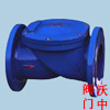 HH44X-橡胶瓣止回阀