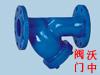 GL43H-Y型过滤器