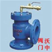 H142X-角型水位控制阀