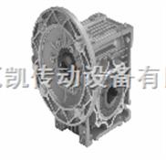 RV系列蝸輪蝸桿減速機