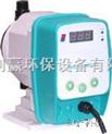 新道茨DC電磁隔膜計量泵,電磁加藥計量泵
