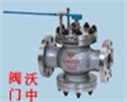 T40H-給水回轉式調節閥