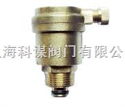 AVAX銅自動排氣閥 進口排氣閥