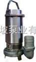 天津高壓潛水泵,高揚程潛水泵
