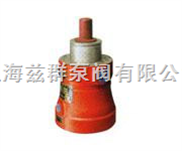 MCY轴向柱塞泵-柱塞泵