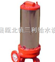 XBD-Q系列潛水消防泵