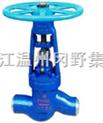 高壓焊接手動截止閥