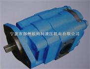 派克P51高压齿轮泵/马达轴承