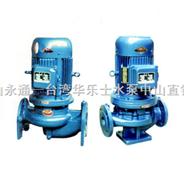GD80-125A型立式管道泵,广州水泵厂,三相离心泵