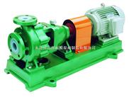IHF型化工离心泵 耐腐泵