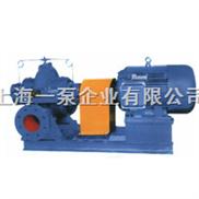SOW80-220I双吸泵