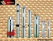 不銹鋼井用潛水泵,井用潛水泵,不銹鋼潛水泵