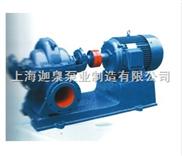 S型单级双吸离心泵厂家