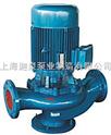 供應GW型管道排污泵|管道式無堵塞排污泵|不銹鋼管道式排污泵